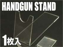 LAYLAX/FIRST FACTORY - Hand Gun Stand Clear 1piece