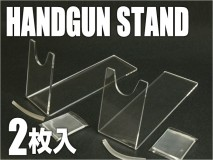 LAYLAX/FIRST FACTORY - Hand Gun Stand Clear 2 pieces
