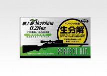 TOKYO MARUI - Premium SUPERIOR 0.28g BB (500 round) for Bolt Action Rifle Series