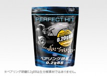 TOKYO MARUI - Bearing Polish 0.2g BB (3200 rounds) high precision BB bulletmade out of natural mineral ingredients