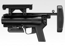 TOKYO MARUI - M320A1 (Grenade Launcher)