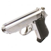 Maruzen - Walther PPK/S STAINLESS