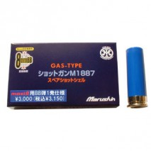 Marushin - M1887 Spare Shot Shell / 5 pieces (available upon order)