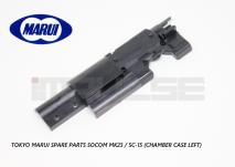 Tokyo Marui Spare Parts Socom Mk23 / SC-15 (Chamber Case Left)