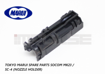 Tokyo Marui Spare Parts Socom Mk23 / SC-4 (Nozzle Holder)