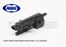 Tokyo Marui Spare Parts Socom Mk23 / SC-5 (Nozzle)