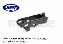 Tokyo Marui Spare Parts Socom Mk23 / SC-7 (Nozzle Carrier)