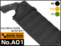 Laylax/Battle Style - Shotgun Sheath Middle for Breacher (BLACK)