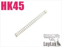 LAYLAX/NINE BALL - TOKYO MARUI HK45 Teflon Recoil Spring