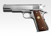 COLT GOVERNMENT SERIES'70 NICKEL FINISH