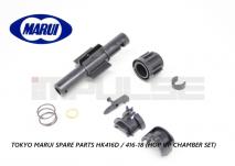 Tokyo Marui Spare Parts HK416D / 416-18 (Hop Up Chamber Set)