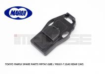 Tokyo Marui Spare Parts MP7A1 GBB / MGG1-7 (Rear Cap)
