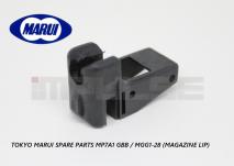 Tokyo Marui Spare Parts MP7A1 GBB / MGG1-28 (Magazine Lip)