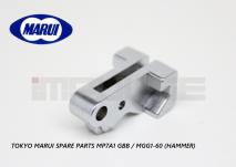 Tokyo Marui Spare Parts MP7A1 GBB / MGG1-60 (Hammer)