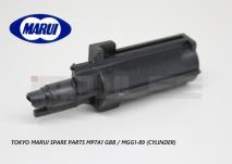 Tokyo Marui Spare Parts MP7A1 GBB / MGG1-89 (Cylinder)