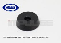 Tokyo Marui Spare Parts MP7A1 GBB / MGG1-101 (Piston Cup)
