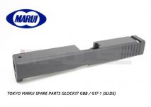Tokyo Marui Spare Parts Glock17 GBB / G17-1 (Slide)