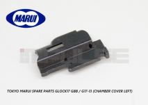 Tokyo Marui Spare Parts Glock17 GBB / G17-13 (Chamber Cover Left)