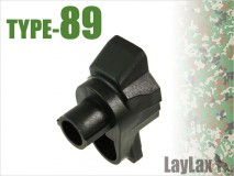 LAYLAX/FIRST FACTORY - Marui Type 89 (fixed stock) Stock Base