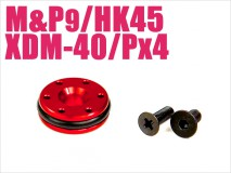 LAYLAX/NINE BALL - Marui Gas Blowback Series Dyna Piston Head WIDE