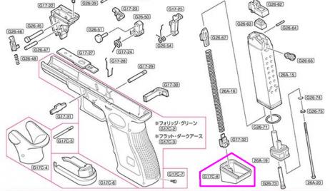 Tokyo Marui Spare Parts Glock Series / G17C-8 (G17 Custom Magazine Bumper)