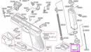 Tokyo Marui Spare Parts / Gas Entry Valv...