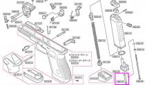 Tokyo Marui Spare Parts / Gas Entry Valve / Suitable For All Tokyo Marui GBB Handguns