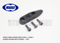 Tokyo Marui Spare Parts SCAR-L / SCAR-2 (Screw Holder with Screws 1set)