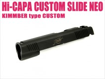LAYLAX/NINE BALL - Hi-CAPA Custom Slide NEO KIMBER type custom