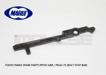 Tokyo Marui Spare Parts MP7A1 GBB / MGG1-73 (Bolt Stop Bar)