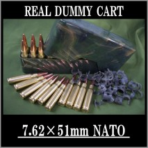 RIGHT - Real Dummy Cart 7.62X51NATO / 10 carts set with real belt link