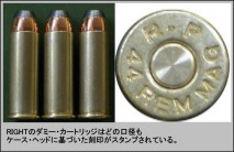 RIGHT - Real Dummy Cart 44 Remington Magnum / 6 carts set