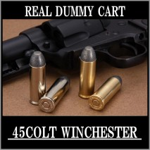 RIGHT - Real Dummy Cart 45COLT Nickel Silver (Light Weight) / 6 carts set