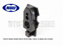 Tokyo Marui Spare Parts MP7A1 GBB / MGG1-15 (Rear Cap Cover)