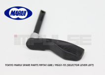 Tokyo Marui Spare Parts MP7A1 GBB / MGG1-115 (Selector Lever Left)
