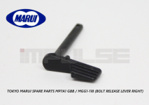 Tokyo Marui Spare Parts MP7A1 GBB / MGG1-118 (Bolt Release Lever Right)