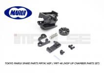 Tokyo Marui Spare Parts MP7A1 AEG / MP7-46 (Hop Up Chamber Parts Set)