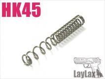 LAYLAX/NINE BALL - Tokyo Marui HK45 Teflon Hammer Spring