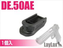 LAYLAX/NINE BALL - Desert Eagle Magazine Bumper (1 piece)