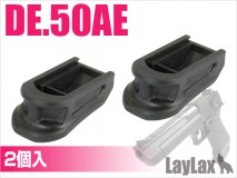 LAYLAX/NINE BALL - Desert Eagle Magazine Bumper (2 piece)