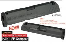 DETONATOR - USP COMPACT Custom Slide For Tokyo Marui USP COMPACT GBB