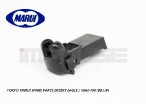 Tokyo Marui Spare Parts Desert Eagle / 50AE-100 (BB Lip)
