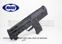 Tokyo Marui Spare Parts MP7A1 GBB / MGG1-107 (Receiver)