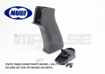 Tokyo Marui Spare Parts HK416D / 416-77 & 416-78 SET (TD Grip Set for TM HK416D or HK417)