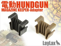 LAYLAX/GHOST GEAR - ELECTRIC HANDGUN MAGAZINE KEEPER BLACK / Adopter type