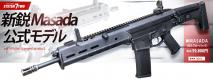KSC - MASADA GBB Rifle