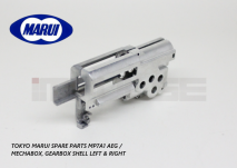 Tokyo Marui Spare Parts MP7A1 AEG / Mechabox, Gearbox Shell Left & Right