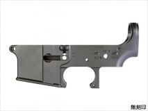 LAYLAX/FIRST FACTORY - Next Gen Electric Gun M4 Series MG Lower Frame NO MARKINGS