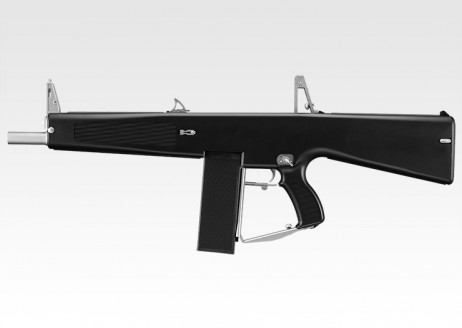 Tokyo Marui AA-12 (Automatic Electric Shotgun)