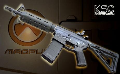 KSC-PTS-RM4-ERG-CQB
